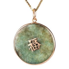 Jadeite Jade Disc Pendant